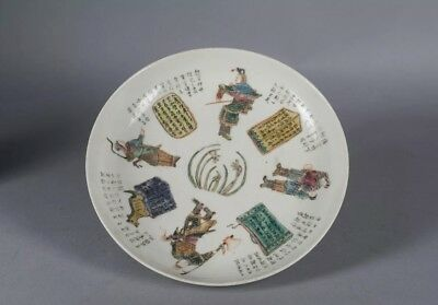 A 19th Chinese antique dish