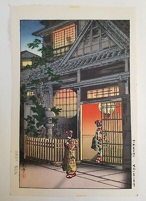 Japanese woodblock print by Koitsu. Night time. Doi Publisher.