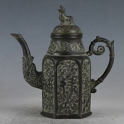 Chinese Bronze Teapot Made During The Qianlong Period HST0042.b