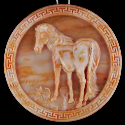 Carved Horse Bead C EC500208