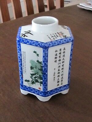 Vintage Chinese Signed Porcelain Tea Caddie Jar