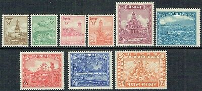 Nepal 1949. Local Motives Set Mlh. As Is  See Scan