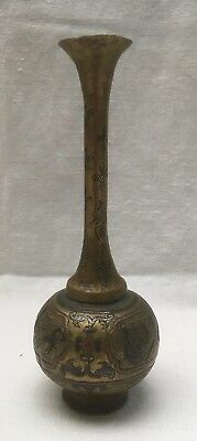 Small Middle Eastern Slim Neck VASE with Arabic&Geometric Design Mamluk ? H16 cm