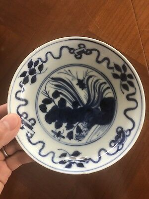 assiette ancienne chinoise