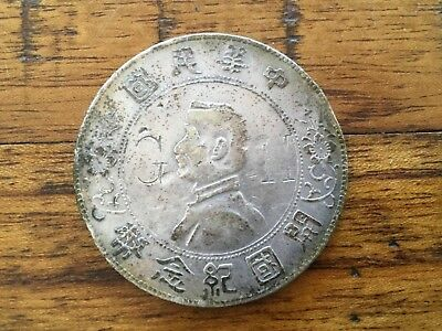 CHINA MEMENTO SILVER DOLLAR 1927 Stamped G H GH on both sides!!!