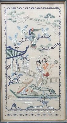 Old Oriental Silk Embroidery. Chinese Or Japanese. Early 20th Century?