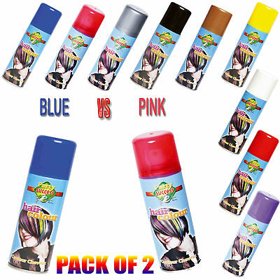 Pack of 2 Wash Out Temporary Coloured Hair Spray - DANCE PARTY Hairspray 125ml