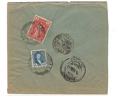 1931 IRAQ , Mesopotamia, Mandate Stamps used on cover sent to Isfahan.
