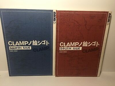 Clamp North Side/South Side BOTH VOLUMES Mint Pages 2 Books Manga Anime