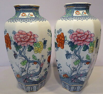 Pair of Large Vintage Keeling & Co Losol Ware 'Chusan' Vases 11.5ins Tall