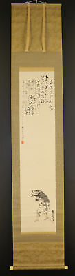 JAPANESE HANGING SCROLL ART Painting  Asian antique  #E3979