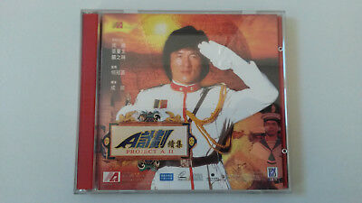 A計劃續集 Project A II VCD (1987) Jackie CHAN, Maggie CHEUNG, Rosamund KWAN