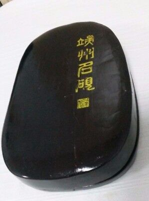 Vintage Chinese Ink Stone in Old Dark Wood Case - Stone 8 1/4 by 5 1/4 1150 Gms