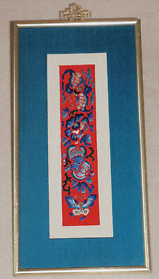 Chinese Framed Silk Embroidery Textile