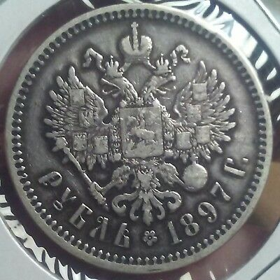 1897 Russia Rouble