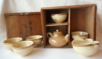 Signed Mid-Century Satsuma Tea Set Including Yuzamashi & Wood Box