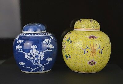 2 Perfect Chinese Porcelain Jars With Lids