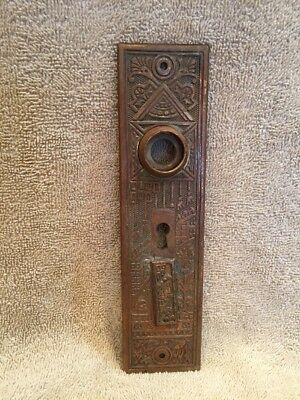 Antique Vintage Brass/Bronze Ceylon Door Knob Back Plate Double Keyhole w Swing