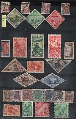 RUSSIA / TOUVA  LOT OF OLD STAMPS #7i  MLH