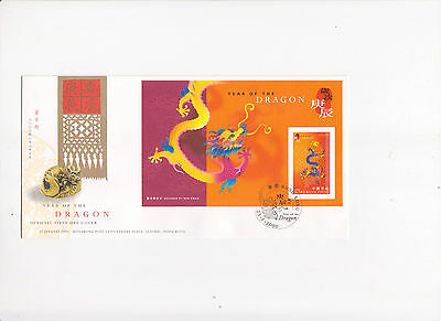 """Hong Kong, 2000, """"new Year Of Dragon"""" $5 S/s On Official Fdc Fresh Condition"""