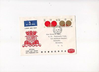 "Hong Kong, 1972 , ""year Of Rat"" Stamp Set Air Mail To U.k.on Official Fdc Fresh"