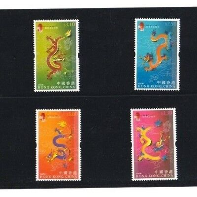 "Hong Kong, 2000, ""year Of Dragon"" Stamp Set, Mint Nh  Very Fresh Good Condition"