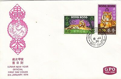 """Hong Kong, 1974, """"year Of Tiger"""" Stamp Set On Official Fdc Fresh Fine Condition"""