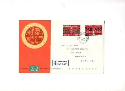 """Hong Kong, 1968 , """"year Of Monkey"""" Stamp Set On Registered Official Fdc Fresh"""