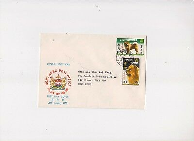 """Hong Kong, 1970, """"year Of Dog"""" Stamp Set On Official Fdc Addressed Fresh"""