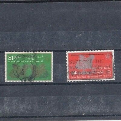 """Hong Kong, 1975, """"year Of Rabbit"""" Stamp Set, Fine Used Fresh Condition"""