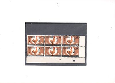 """Hong Kong, 1969, """"year Of Cock"""" 10 Cents Block Of 6 Stamps, Fine Mint Nh Fresh"""