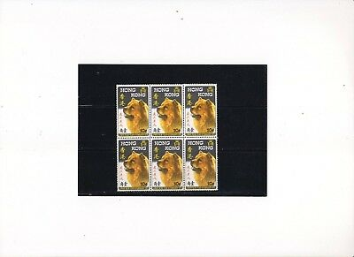 """Hong Kong, 1970, """"year Of Dog"""" 10 Cents Block Of 6 Stamps, Fine Mint Nh Fresh"""