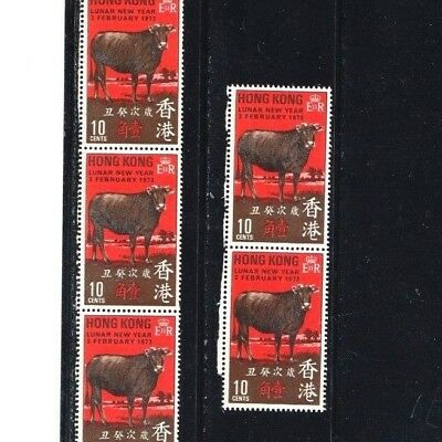 """Hong Kong, 1973, """"year Of Ox"""" 10 Cents Of 5 Stamps Mint Nh Fresh"""