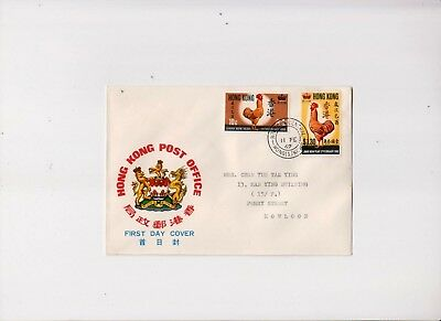 """Hong Kong, 1969, """"year Of Cock"""" Stamp Set On Addressed Official Fdc Fresh"""