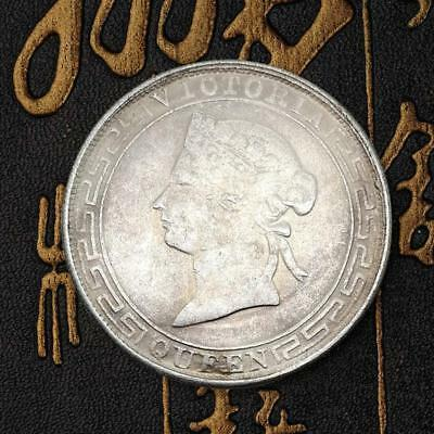 1867 HongKong Victoria Commemorative Coins Iron Coin