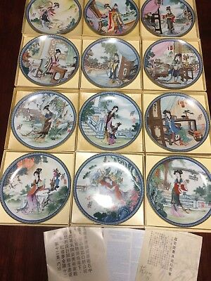 Dream Of Red Mansions Novel Inspired China Twelve Collector Plates Beauties