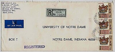 Hong Kong Stamps: 1971 Registered Airmail Cover to Notre Dame, Indiana USA