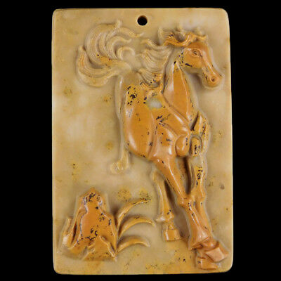 Carved Horse Bead C EE500113