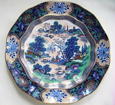 English Booths Silicon China Ming Pattern Plates for Tiffany