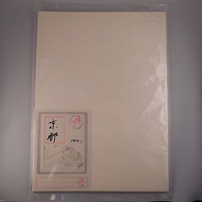 "100 sheets Japanese Chinese Calligraphy ""Thin"" Rice Paper,High Grade,SHIP FREE"