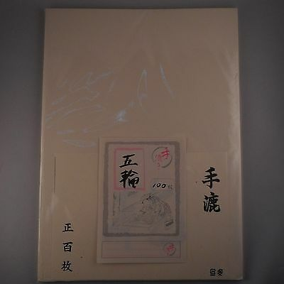 100 sheets Japanese Chinese Calligraphy Rice Paper,High Grade,SHIP FREE  New