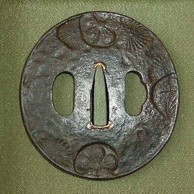 Japanese Samurai Sword Tsuba for Katana 265-7