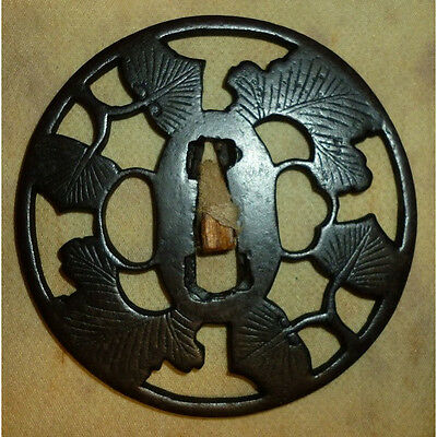 Japanese Samurai Sword Tsuba for Katana 294-06