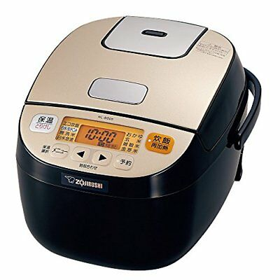 Zojirushi microcomputer rice cooker 3 Go Bronze Black with Bread Maker system