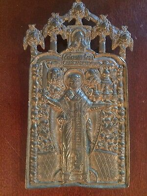 Antique Heavy Brass Byzantine Icon