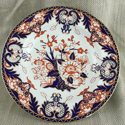 Antique Royal Crown Derby Victorian Porcelain Bowl Hand Painted Kings Imari
