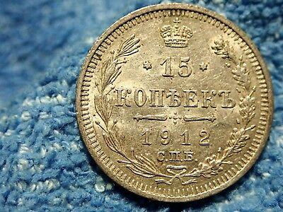 Russia: Rare Silver 15 Kopeks 1912-Eb  About Uncirculated!
