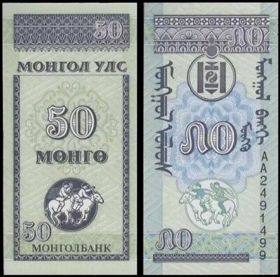 MONGOLIA 50 Mongo, 1993, P-51, UNC World Currency