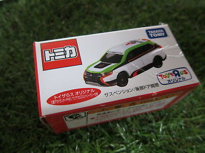 Toysrus original Tomica Mitsubishi outlander PHEV Asia rally From Japan