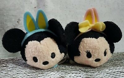 Mini Tsum Tsums Mickey & Minnie Easter 2017 Blind Box Plush UK Disney Store BNWT